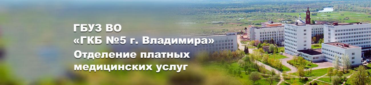 Главврач поликлиника автоприбор точмаш владимир официальный сайт xrumer программы
